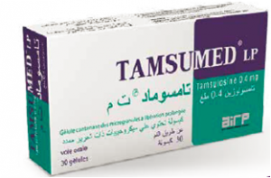 TAMSUMED®